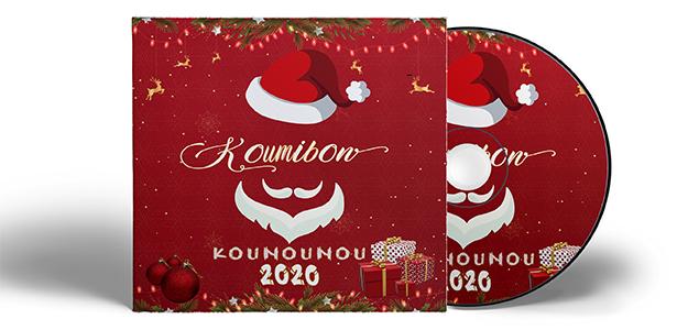 KOUNOUNOU